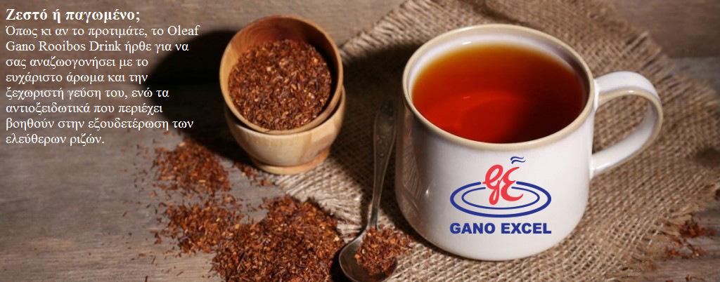 γανόδερμα κόκκινο τσάι