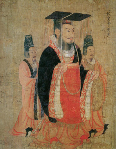 αυτοκράτορας han wu di σε πάπυρο